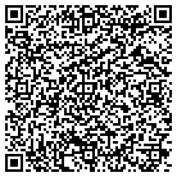 QR-код с контактной информацией организации СПМК 9 БРЕСТСКАЯ УП