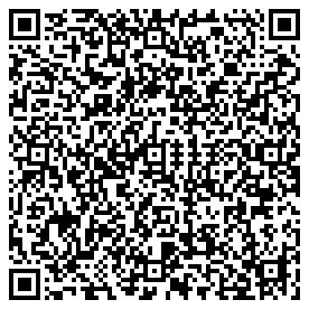 QR-код с контактной информацией организации СПМК 14 БРЕСТСКАЯ УП