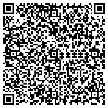 QR-код с контактной информацией организации ОДС № 14-А