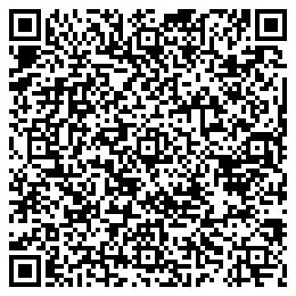 QR-код с контактной информацией организации СТИМ УП
