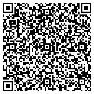 QR-код с контактной информацией организации СТИМУЛ-БРЕСТ ООО