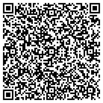 QR-код с контактной информацией организации СТРОЙИНДВЕСТ ОДО