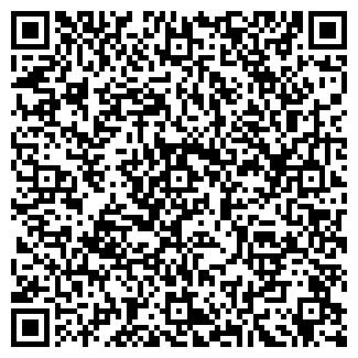 QR-код с контактной информацией организации СУ 32