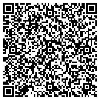 QR-код с контактной информацией организации СУ 33
