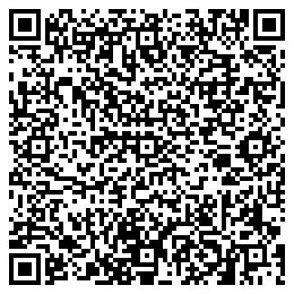 QR-код с контактной информацией организации СУ 98