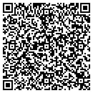 QR-код с контактной информацией организации СУ 116