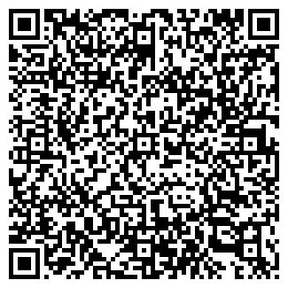 QR-код с контактной информацией организации СУ 159