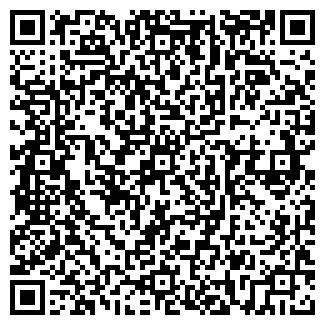 QR-код с контактной информацией организации ТАГЕС ООО