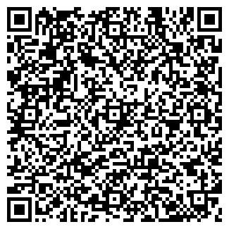 QR-код с контактной информацией организации ТАНГО ОДО