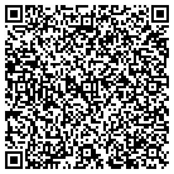QR-код с контактной информацией организации ТЕЛЕКОМПАНИЯ БУГ-ТВ ООО