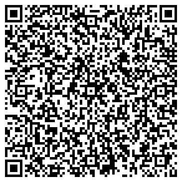 QR-код с контактной информацией организации ДЕТСКИЙ САД № 2279