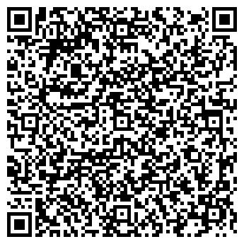 QR-код с контактной информацией организации ТРАНСИНФОРМ СЗАО