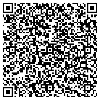 QR-код с контактной информацией организации ТРЕСТ СТРОЙКОМПЛЕКТ УП
