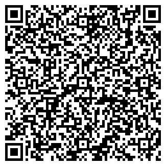 QR-код с контактной информацией организации ТРИТЕКС ООО