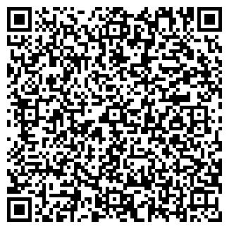 QR-код с контактной информацией организации ТЭС-ИМПЭКС ООО