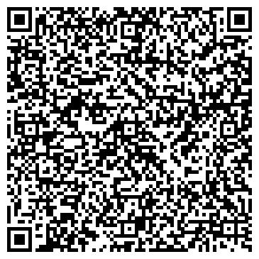 QR-код с контактной информацией организации УПРАВЛЕНИЕ МОНТАЖНОЕ БРЕСТСКОЕ