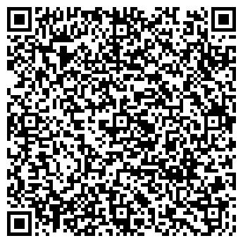 QR-код с контактной информацией организации УПТК СПЕЦРАБОТ УП
