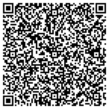 QR-код с контактной информацией организации УЧИЛИЩЕ ОЛИМПИЙСКОГО РЕЗЕРВА ОБЛАСТНОЕ БРЕСТСКОЕ