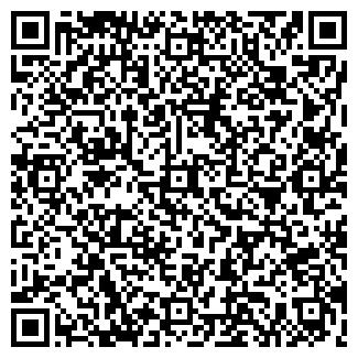 QR-код с контактной информацией организации ФАНТОМ ИП