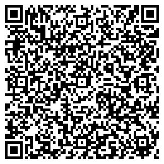 QR-код с контактной информацией организации ФАРКОП ОДО