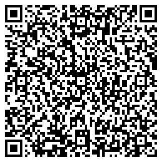 QR-код с контактной информацией организации ФЕЛИКС ЧУПП