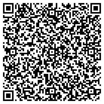 QR-код с контактной информацией организации ФЛАМИНГО СКК ООО
