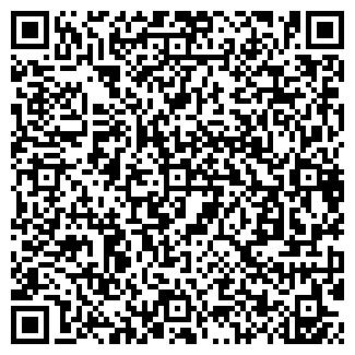 QR-код с контактной информацией организации ФОЛДИ ОДО