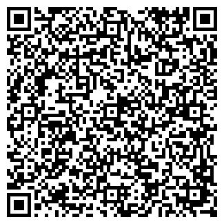 QR-код с контактной информацией организации ШАРТЭ ООО