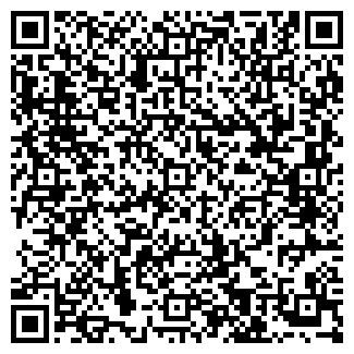 QR-код с контактной информацией организации ЭЛЕГИЯ ОДО