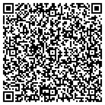 QR-код с контактной информацией организации ЭНЕРГОСТРОЙИНВЕСТ ОДО