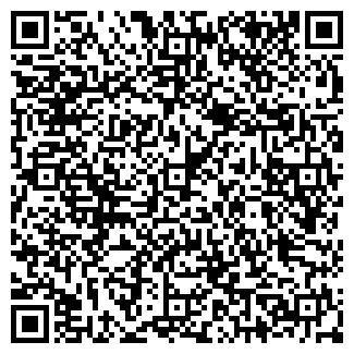 QR-код с контактной информацией организации ЭОС ООО ПКФ