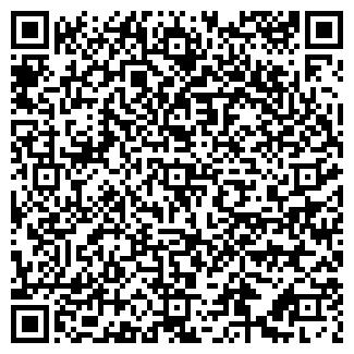 QR-код с контактной информацией организации ЭСКОН ТРАНС ЧУП