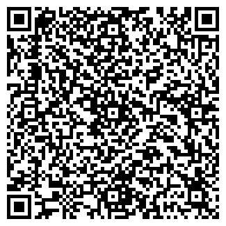 QR-код с контактной информацией организации ЮВЕЗ ООО