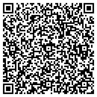 QR-код с контактной информацией организации ЯНБЕЛ ООО