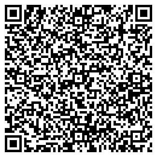 QR-код с контактной информацией организации ТЕХНОМИКСЦЕНТР