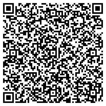 QR-код с контактной информацией организации РАЙИСПОЛКОМ БРАСЛАВСКИЙ