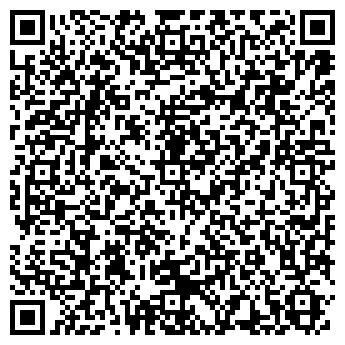 QR-код с контактной информацией организации РЕСТОРАН ОЗЕРНЫЙ