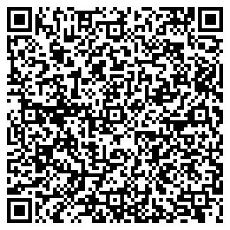 QR-код с контактной информацией организации ДРСУ 142