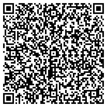 QR-код с контактной информацией организации КБО БРАСЛАВСКИЙ КУП