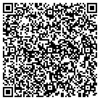 QR-код с контактной информацией организации КУСП ВИДЗОВСКИЙ