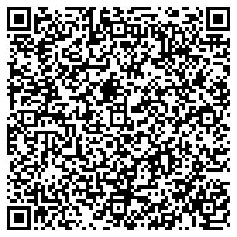 QR-код с контактной информацией организации ЛЬНОЗАВОД БРАСЛАВСКИЙ ОАО