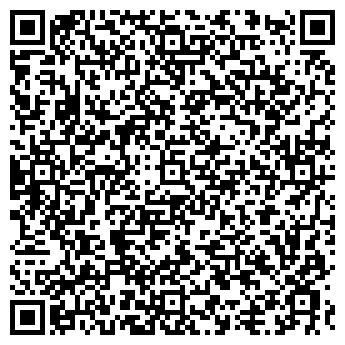 QR-код с контактной информацией организации РУПС БРАСЛАВСКИЙ
