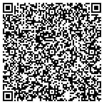 QR-код с контактной информацией организации СТАНЦИЯ ВЕТЕРИНАРНАЯ РАЙОННАЯ БРАСЛАВСКАЯ