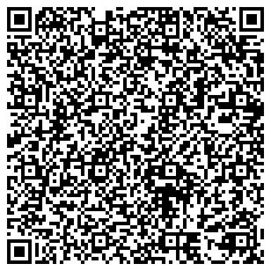 QR-код с контактной информацией организации ЦЕНТР ГИГИЕНЫ И ЭПИДЕМИОЛОГИИ БРАСЛАВСКОГО РАЙОНА