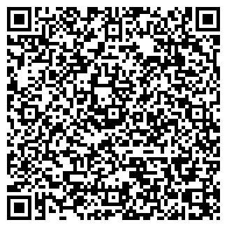 QR-код с контактной информацией организации РУПС БРАГИНСКИЙ