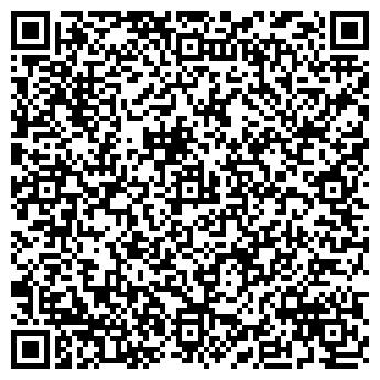 QR-код с контактной информацией организации АГРОСЕРВИС БРАГИНСКИЙ ОАО