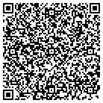 QR-код с контактной информацией организации КСУП СОВХОЗ КОМАРИНСКИЙ
