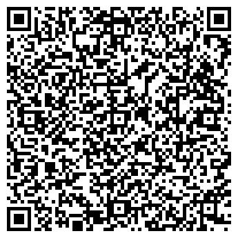QR-код с контактной информацией организации РАЙИСПОЛКОМ БРАГИНСКИЙ