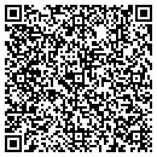 QR-код с контактной информацией организации ЖИВЫЕ ГЛАЗКИ