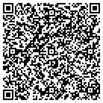 QR-код с контактной информацией организации САНАТОРИЙ-ПРОФИЛАКТОРИЙ БЕЛИНО
